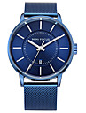 Men\'s Fashion Watch Quartz Stainless Steel Band Casual Black Silver Gold Navy