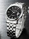 Men\'s Fashion Watch Wrist watch Casual Watch Sport Watch Military Watch Dress Watch Chinese Quartz Japanese Quartz Calendar / date / day