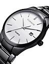 CURREN Men\'s Sport Watch Fashion Watch Wrist watch Unique Creative Watch Casual Watch Quartz Calendar Stainless Steel Band Cool Casual