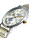 Men\'s Fashion Watch Dress Watch Wrist watch Japanese Quartz Large Dial Stainless Steel Band Casual Elegant Minimalist Silver