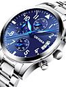 Men\'s Casual Watch Sport Watch Fashion Watch Dress Watch Military Watch Wrist watch Swiss Quartz Calendar Chronograph Noctilucent 304