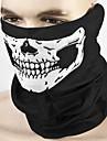 ziqiao мотоцикл череп маска для лица открытый спорт велосипед велосипед мотоцикл маска