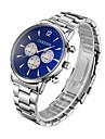 Męskie Zegarek na nadgarstek Kwarc Srebrny Na codzień Analog Moda Minimalistyczny - Biały Brązowy Niebieski