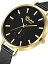 Geneva Жен. Нарядные часы Наручные часы Кварцевый Новый дизайн Повседневные часы Cool сплав Группа Аналоговый На каждый день Мода Черный / Розовое золото -  / Один год / Один год