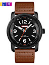 SKMEI Men\'s Dress Watch Wrist Watch Quartz Genuine Leather Black / Brown 30 m Water Resistant / Waterproof New Design Casual Watch Analog Classic Casual Fashion - Black Brown One Year Battery Life